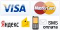 Яндекс.Деньги | Банковские карты | Оплата по смс
